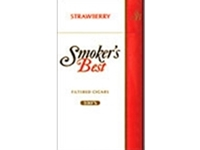 Smoker's Best Strawberry Filtered Cigars
