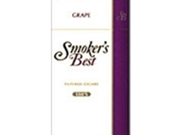 Smoker's Best Grape Filtered Cigars